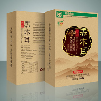 吉林省粮食资产管理有限公司
